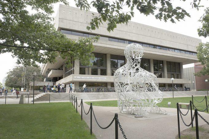 MIT student center